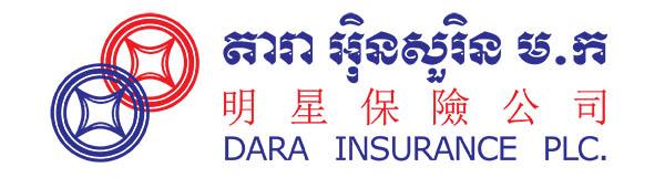 Dara Insurance Plc.